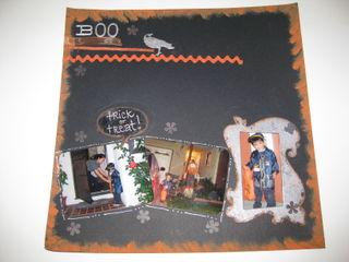 Scrap 2008 050