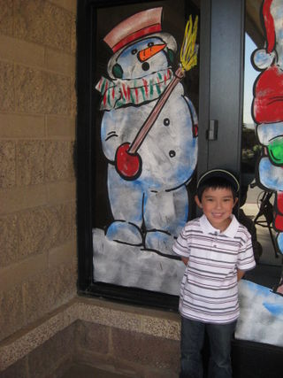 December 2008 010